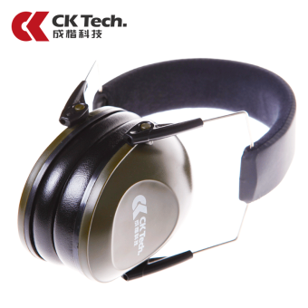 Professional soundproof earmuffs headset sleeping earplugs soundproof earmuffs