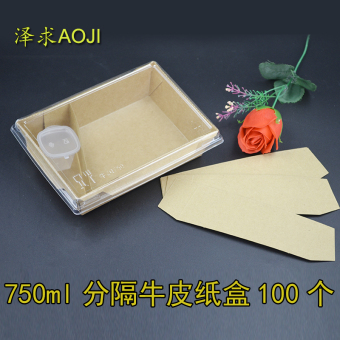 Promotional leather paper bag disposable packaging box