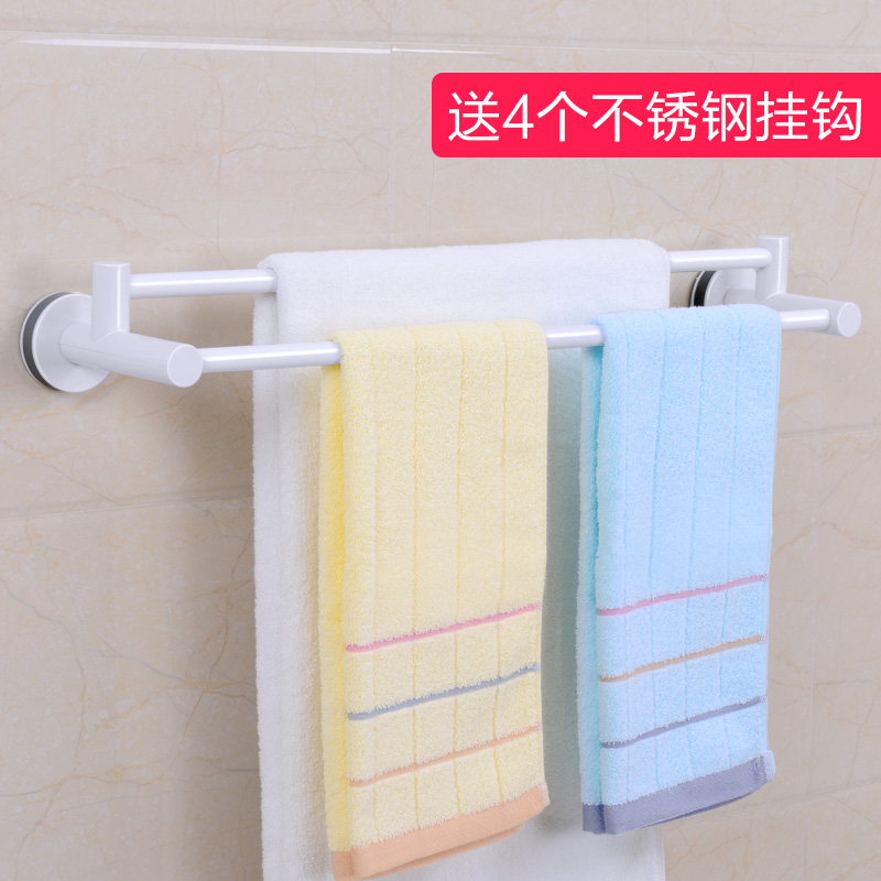 Philippines Punched bathroom hanging towel rack Double Pole towel
