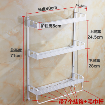 Punched bathroom storage rack bathroom shelf