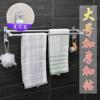 Punched towel rack bathroom shower room towel rod