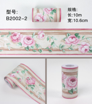 PVC adhesive paper wall stickers wallpaper baseboard waist