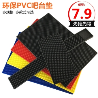 PVC bar rectangular bar mat
