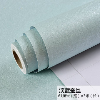 PVC Solid color dormitory Waterproof Wall adhesive paper bedroom wallpaper