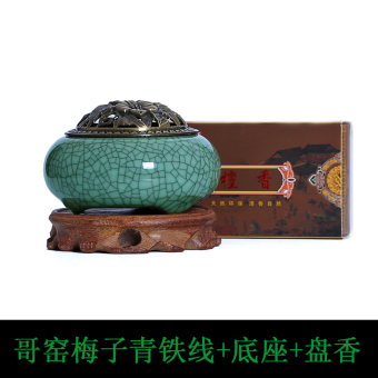 Qiwuxing old-style Alloy cover incense burner incense holder