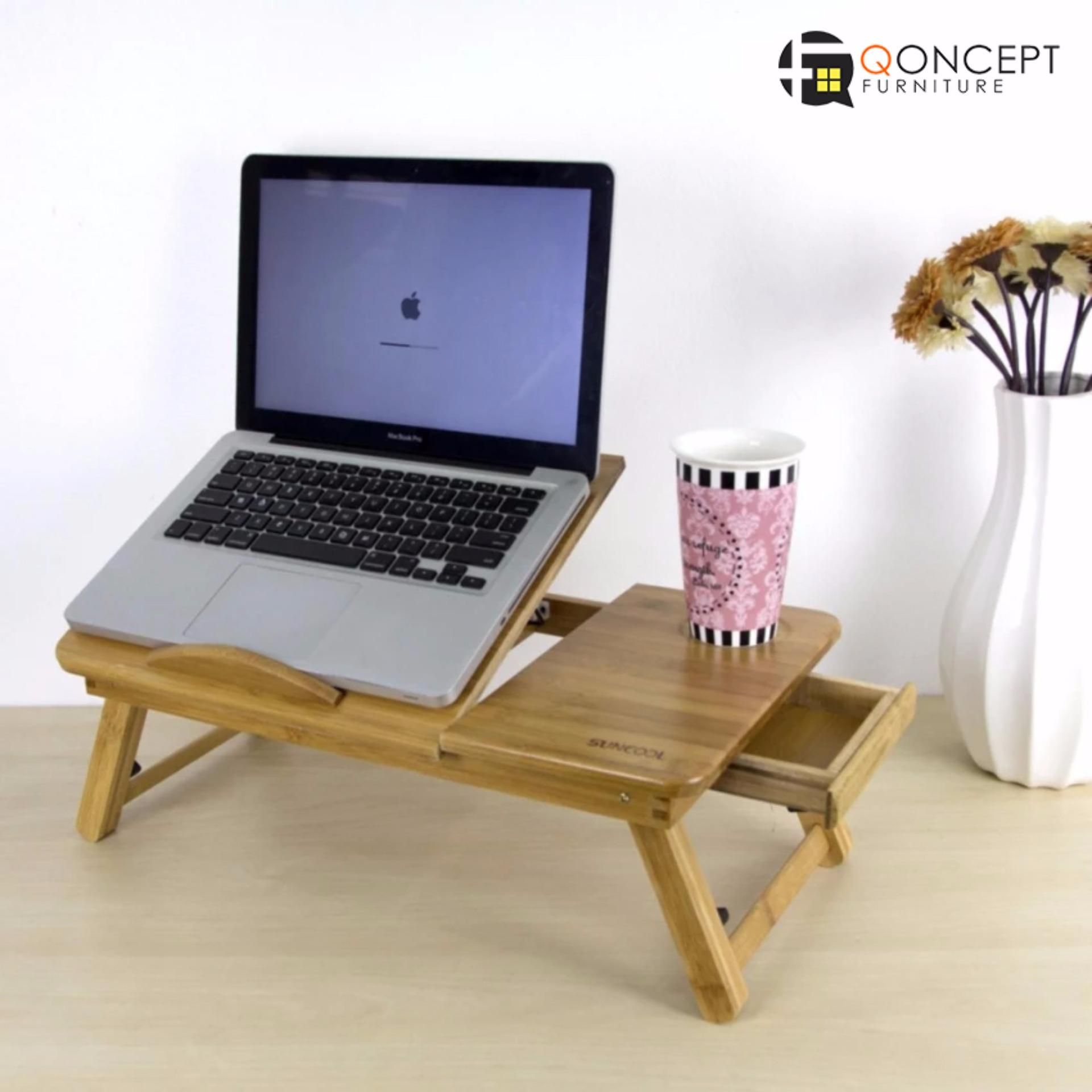 Qoncept Wooden Laptop Table Plain 50x30 Philippines