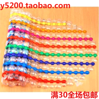 Rainbow plastic suction to environmentally friendly Bathroom Mat Coaster