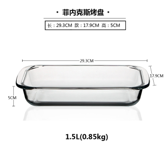 Rectangular heat-resistant tempered glass oven dish