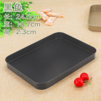 Rectangular non-stick cake baking Mold