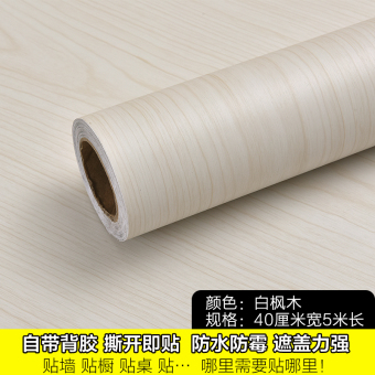 Refurbished adhesive paper self-adhesive wallpaper wardrobe door floor