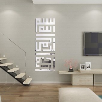 Removable 3D Mirror Stickers Acrylic Mirror Wall Stickers - intl