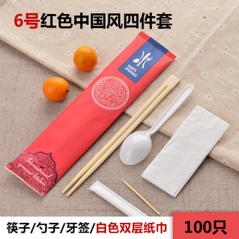 S 51CUP takeaway Fast Food Health chopsticks disposable chopsticks