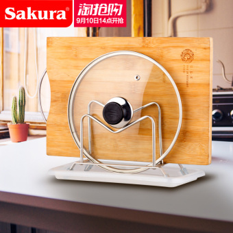Sakura with connected to water tray stainless steel chopping board storage kitchen cutting board rack