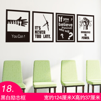 School Classroom decorative office wallpaper wall adhesive paper