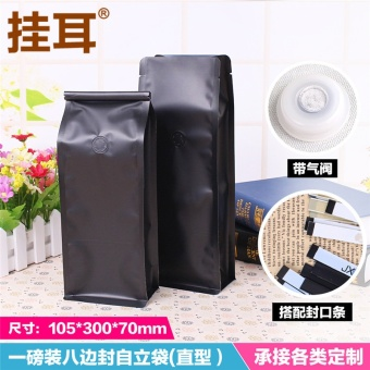 Seal aluminum foil stand-up pouches bag PARK'S Packaging Bag