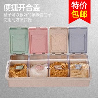 Seasoning bottles kitchen equipment sauce seasoning box seasoning containers