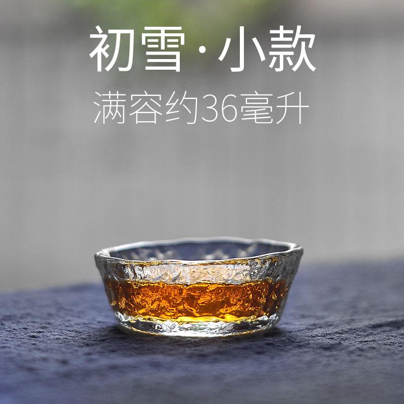 Shi Zhong glass snow cup