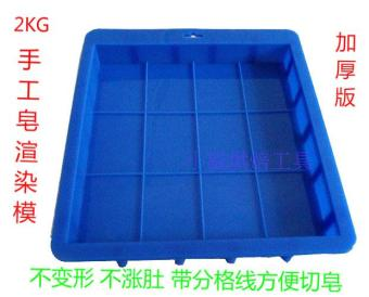 Silicone medium handmade soap rendering Mold
