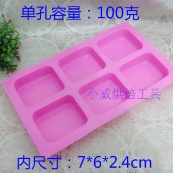 Silicone square handmade soap pudding mold cake mold