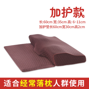 Sleeping neck adult healthy pillow