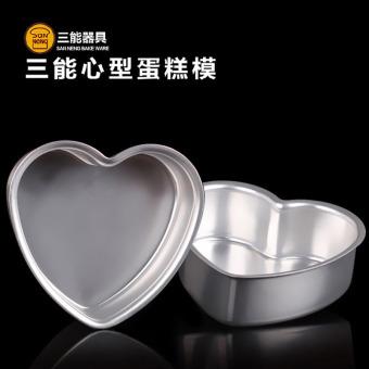 SN7 sn6852 style cheese oven baking cake mold