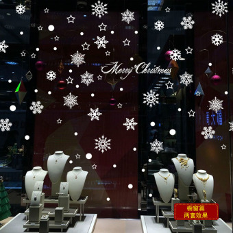 Snow New Year Christmas glass stickers