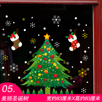Snow on new year's Christmas self-stick wall adhesive paper