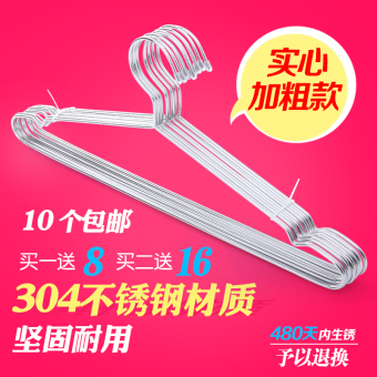 Solid clothes hanger stainless steel racks