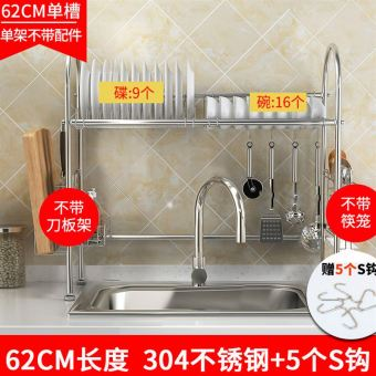 Stainless bowl water dish rack board slot Board