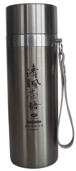 Stainless steel insulated cup insulated water bottle