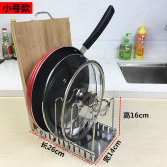 Stainless steel multi-functional lid rack