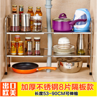 Stainless steel retractable kitchen shelf sink rack