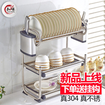 Stainless steel storage dishes drain rack kitchen utensils wall hangers