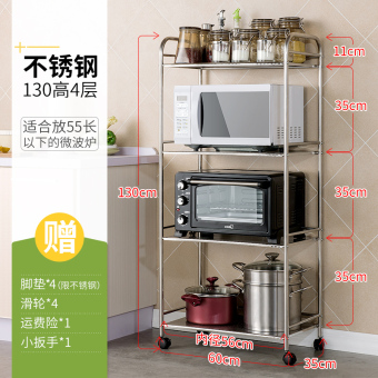 Stainless steel storage rack microwave shelf rack kitchen shelf