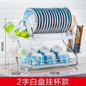 Stainless steel three layer chopsticks dish rack drain rack