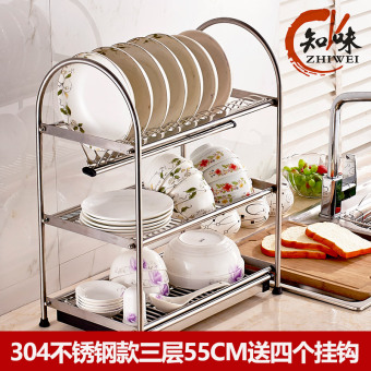 Stainless steel three layer storage dishes drain rack Shelving