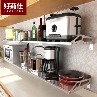 Stainless steel wall oven rack kitchen shelf