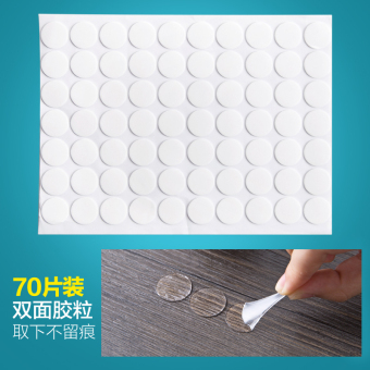Strong acrylic round traceless transparent double-sided adhesive
