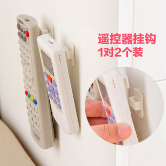 Strong Remote Control Storage wall hangers adhesive hook