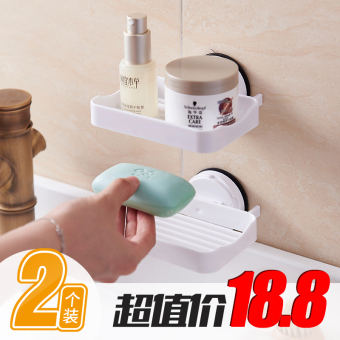 Suction Cup wall hangers large soap box soap dish