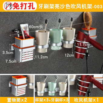 Suction wall-punched cups cup toothbrush rack