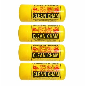 Synthetic Chamois Car Cleaning Cloth Set of 4 (Yellow)