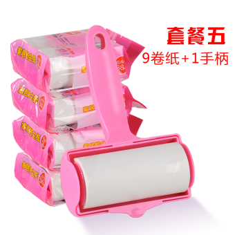 Tearable-Adhesive Dust paper dust paper to hair is lent remover