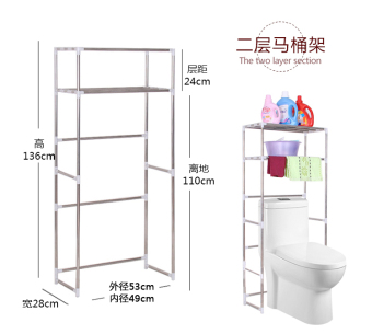 Toilet bathroom storage rack shelf
