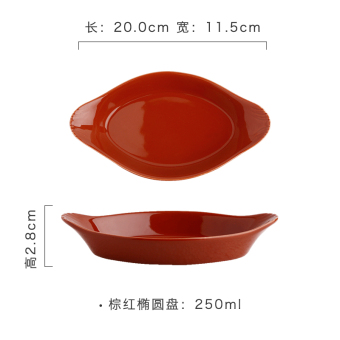 Unusual shape ceramic baking rocker Fruit Plate Ceramic oven dish