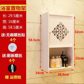 Wall hangers bathroom storage cabinet shelf