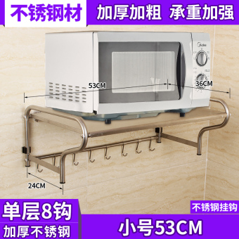 Wall hangers-microwave shelf microwave oven rack