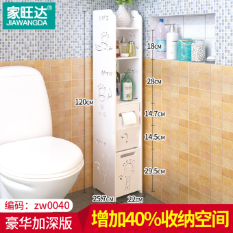Wanda floor bathroom storage cabinet bathroom shelf
