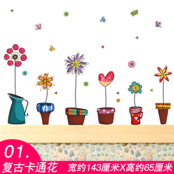 Warm 3D bedroom living room corridor sticker wall adhesive paper