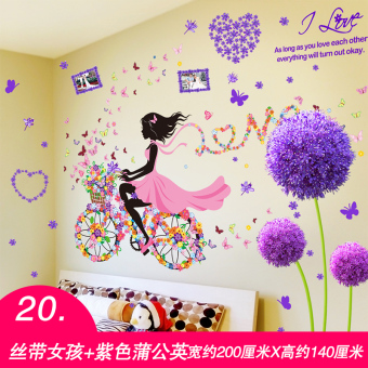 Warm 3D wall adhesive paper